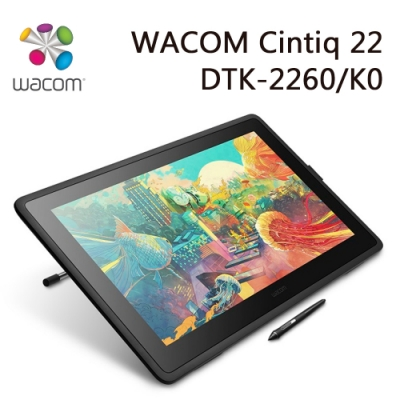 【Wacom】Cintiq 22 手寫液晶顯示器 DTK-2260/K0