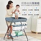 DF生活趣館 - 呵護媽咪專用多功能嬰兒床-藍色