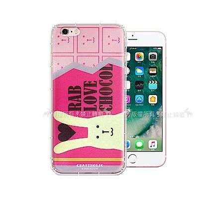 宇宙人 iPhone 6s Plus /6 Plus 5.5吋 彩繪空壓保護套(兔巧克力)