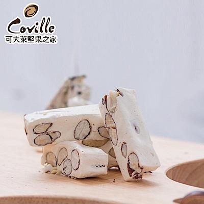 可夫萊堅果之家 雙活菌杏仁牛軋糖(220g/包,共2包)