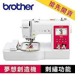 日本[brother] NV-180D  迪士尼電腦型刺繡縫紉機