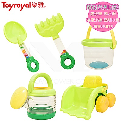 日本《樂雅 Toyroyal》繽紛沙灘戲水玩具組(綠)