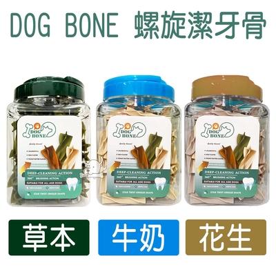 DOG BONE 螺旋潔牙骨 犬用零食 600g
