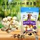 古德狗-耐咬2.5吋雞肉潔牙骨 product thumbnail 1