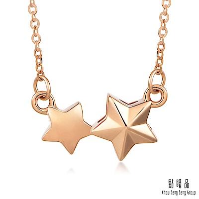 點睛品 立體星星 18K玫瑰金項鍊