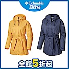 Columbia 哥倫比亞 女款-防小雨長版風雨衣-2色 UWL01640