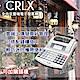 【頂尖】 CRLX 電子發票機 收據機 小型商行可用 全中文操作 product thumbnail 1