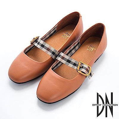 DN 簡約舒適 真皮背帶格紋娃娃鞋-棕