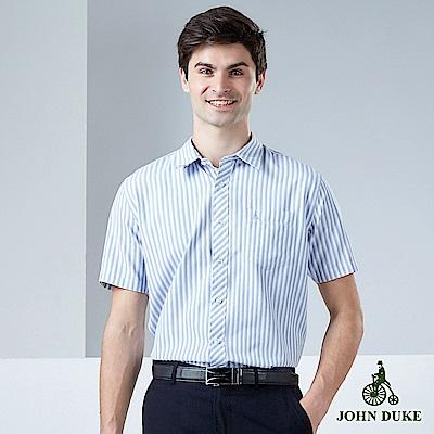 JOHN DUKE 紳士嚴選直紋襯衫_藍/灰直條(60-9H6526)