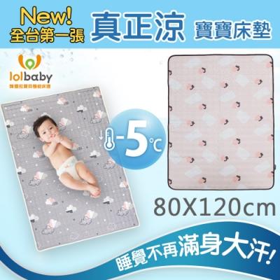 【Lolbaby】Hi Jell-O涼感蒟蒻床墊加大_嬰兒床墊(珊瑚塗鴉)