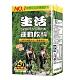 生活 運動飲料(250mlx24入) product thumbnail 2