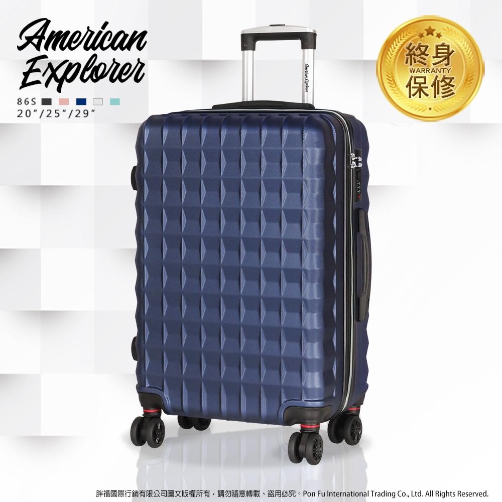 American Explorer 美國探險家 登機箱 飛機輪 20吋 行李箱 輕量 86S (海軍藍)