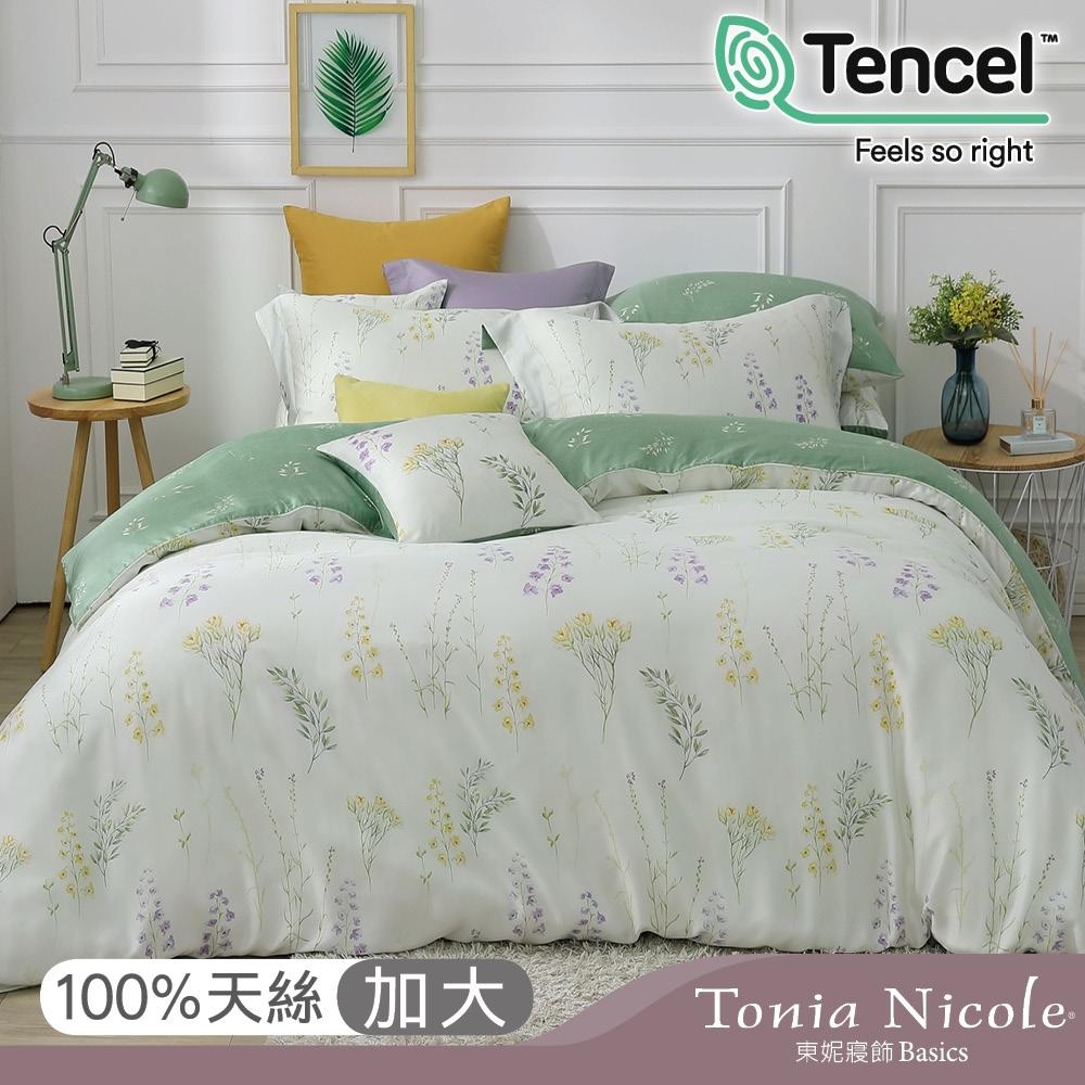 Tonia Nicole東妮寢飾 萊茵之夢環保印染100%萊賽爾天絲兩用被床包組(加大)