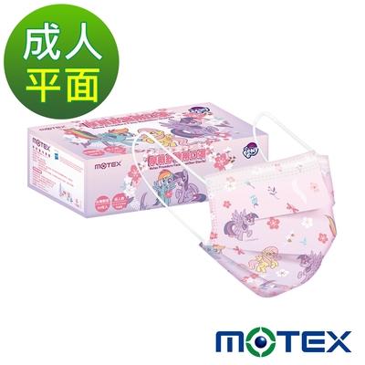 摩戴舒 醫用口罩(未滅菌)-平面成人口罩(30片/裸裝)-春夏版彩虹小馬