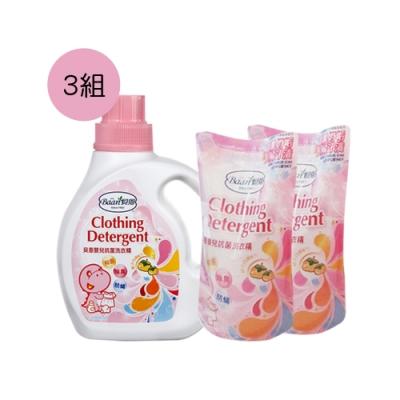 貝恩嬰兒抗菌洗衣精(1000ML+2補充包)*3組