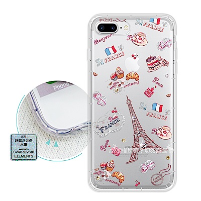 EVO iPhone 8 Plus/7 Plus 異國風情 水鑽空壓氣墊手機殼(...