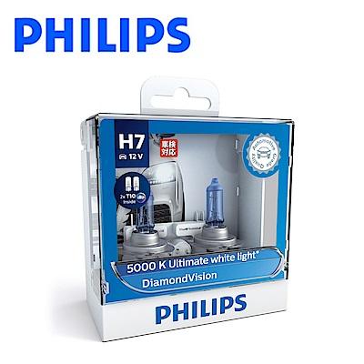 PHILIPS 飛利浦 車燈 藍鑽之光 DVI 5000K公司貨