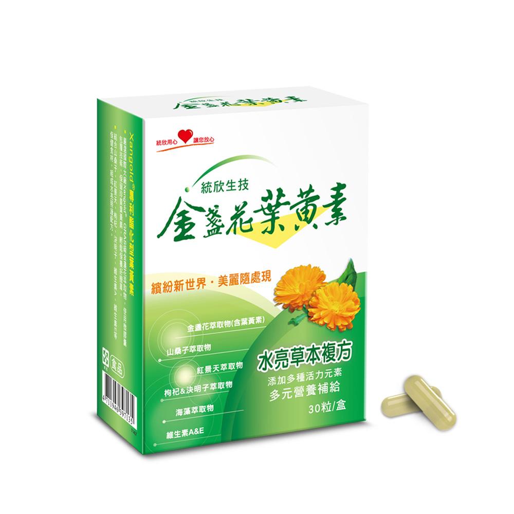 統欣生技 金盞花葉黃素膠囊30粒/盒x1盒