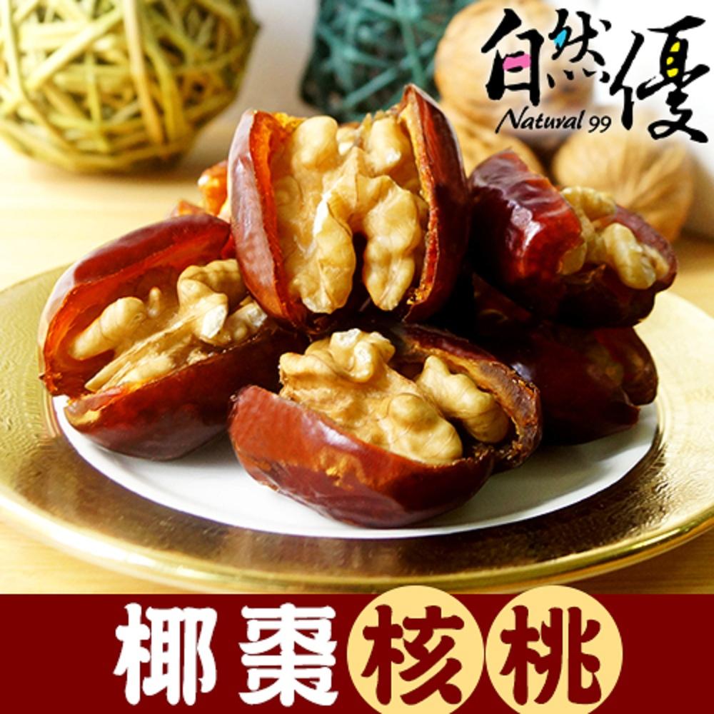 自然優 椰棗核桃(150g)