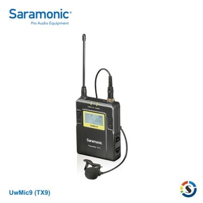 Saramonic楓笛 UwMic9 (TX9) 無線麥克風發射器