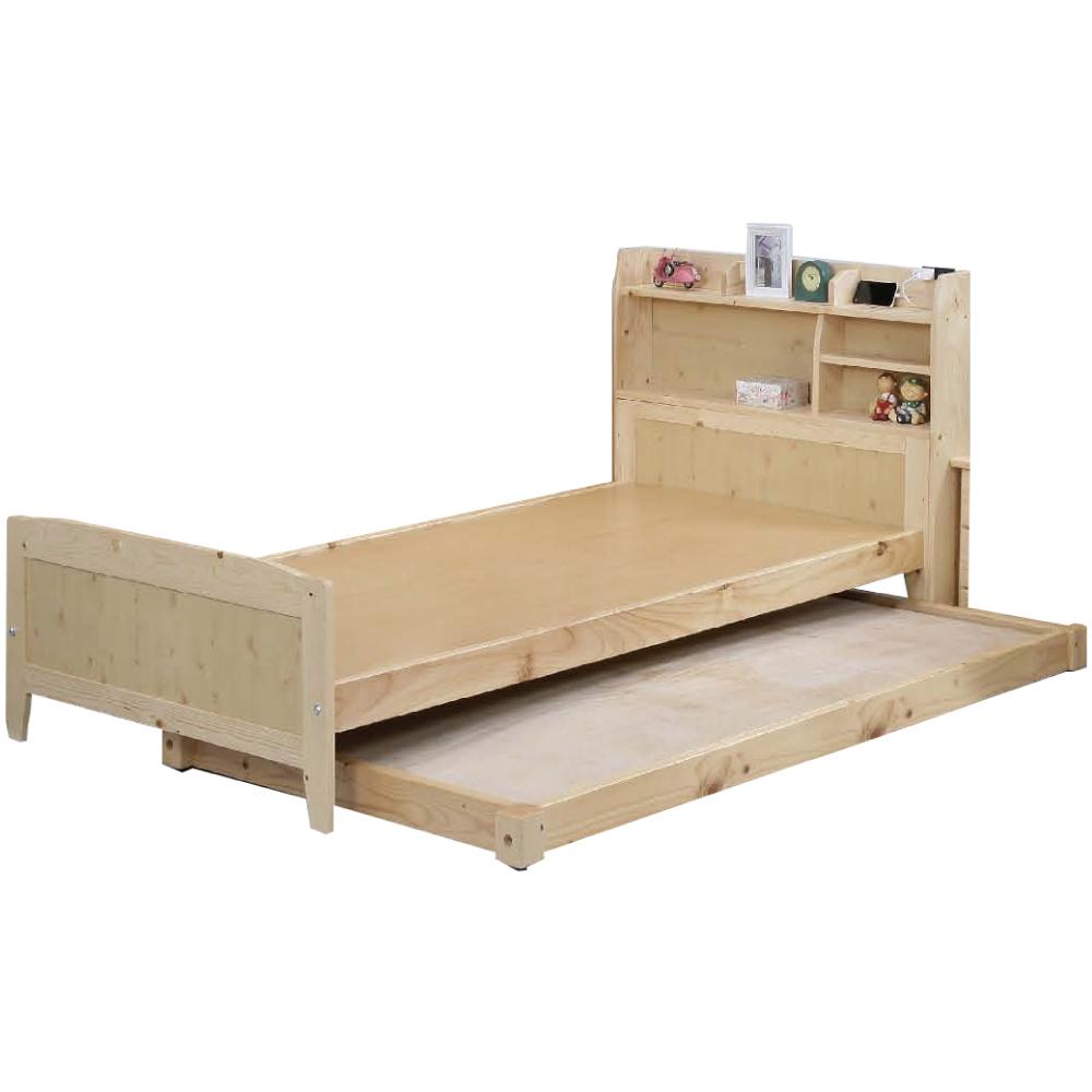 綠活居 潔西時尚3.5尺實木單人子母床台(子母雙床底)-108x205x90cm免組
