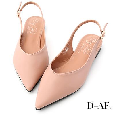 D+AF 純色優雅.V口尖頭後空平底鞋*粉