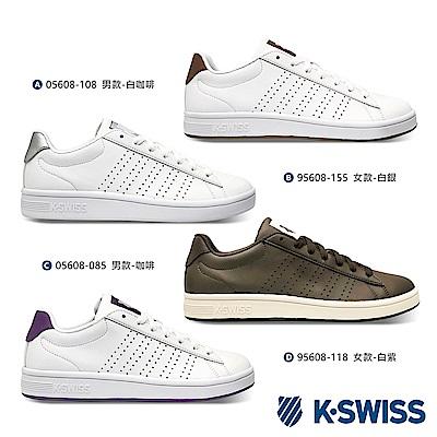 [時時樂限定]K-Swiss經典休閒運動鞋-男女款任選