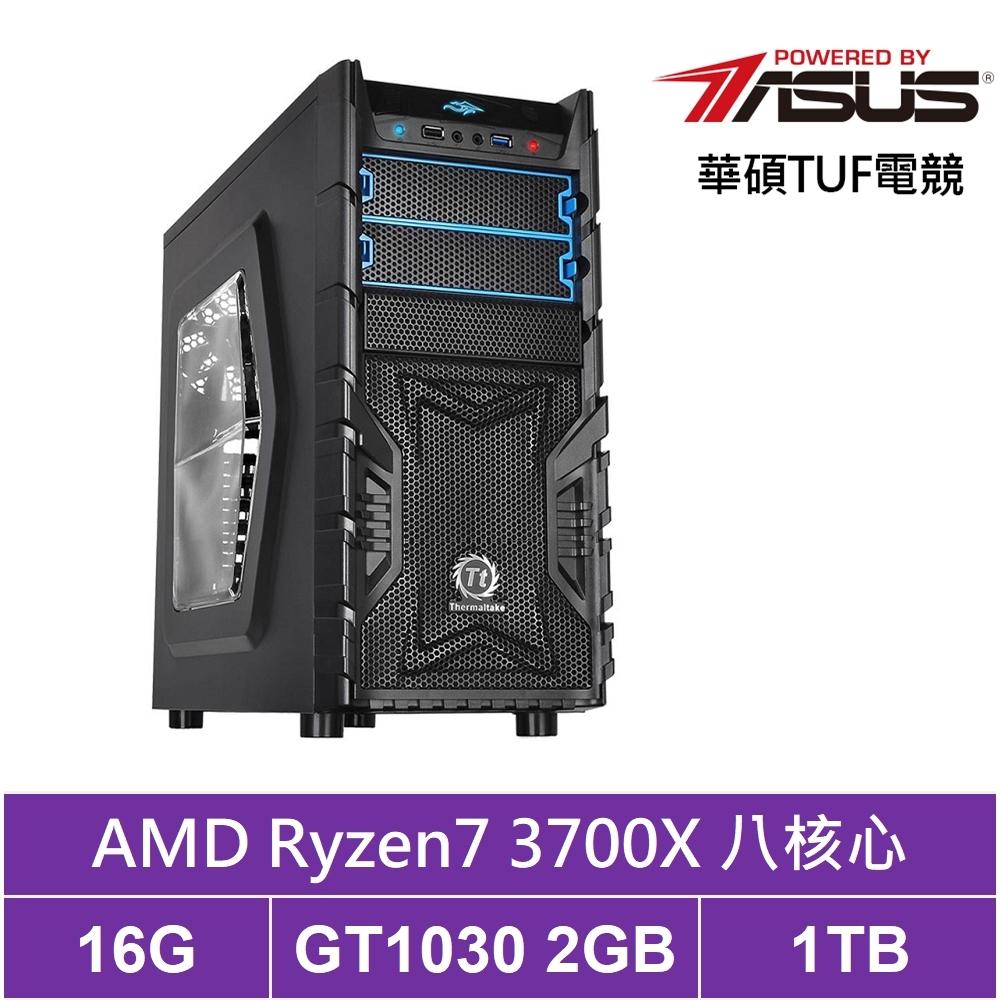 華碩B450平台[南冥雷龍]R7八核GT1030獨顯電玩機