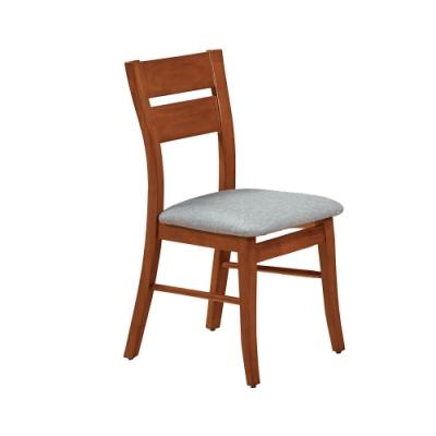 Boden-羅素實木皮面餐椅/單椅(灰色)(四入組合)-38x42x89cm