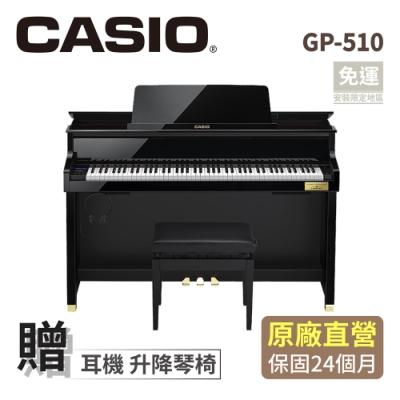 CASIO卡西歐原廠直營 Grand Hybrid類平台鋼琴GP-510-M20X