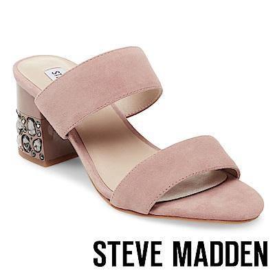 STEVE MADDEN ILEENA 絨面寬版二字帶涼鑽跟鞋-絨粉