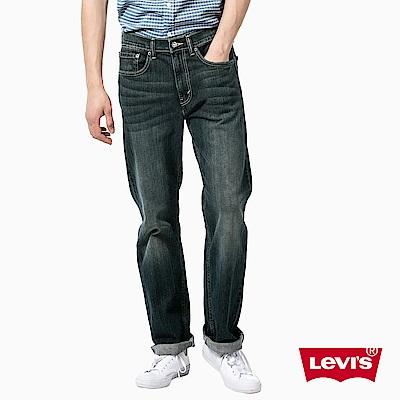 Levis 男款 505 深藍微刷白合身直筒丹寧牛仔褲