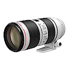 Canon EF 70-200mm f/2.8L IS III USM (平輸)