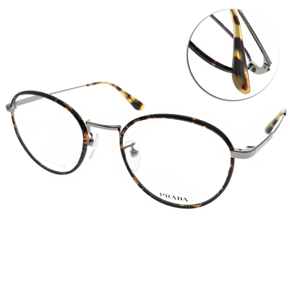 PRADA光學眼鏡 簡約時尚/琥珀#VPR50VVD 2AU1O1 @ Y!購物