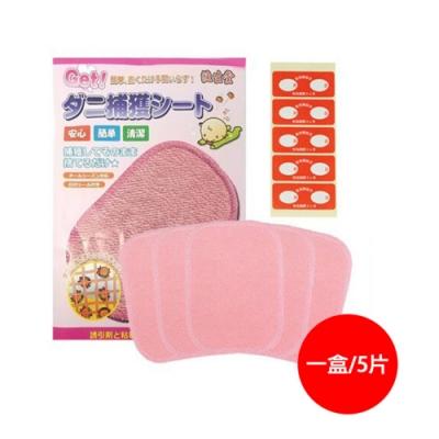 日本漁生堂 除塵蟎布墊 除蟎貼片 除螨片 防蟎片 一盒/5片