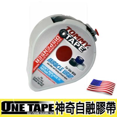 【美國ONE TAPE】神奇自融膠帶專用膠台
