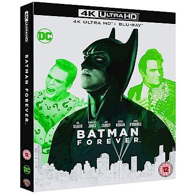 蝙蝠俠3  4K UHD + BD 雙碟限定版