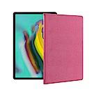 For 三星 Galaxy Tab S5e T720 10.5吋 品味皮革紋皮套