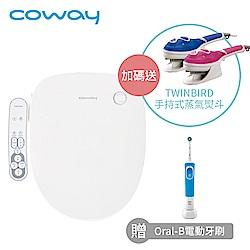 Coway 濾淨智控數位馬桶座BA-19【進階加長款】