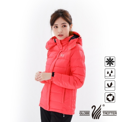 【遊遍天下】女款Globetex防水90%羽絨防風保暖羽絨外套G0309淺紅