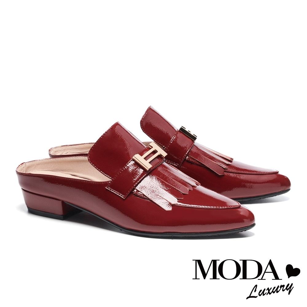 拖鞋 MODA Luxury 復古雅痞風格流蘇穆勒低跟拖鞋-紅