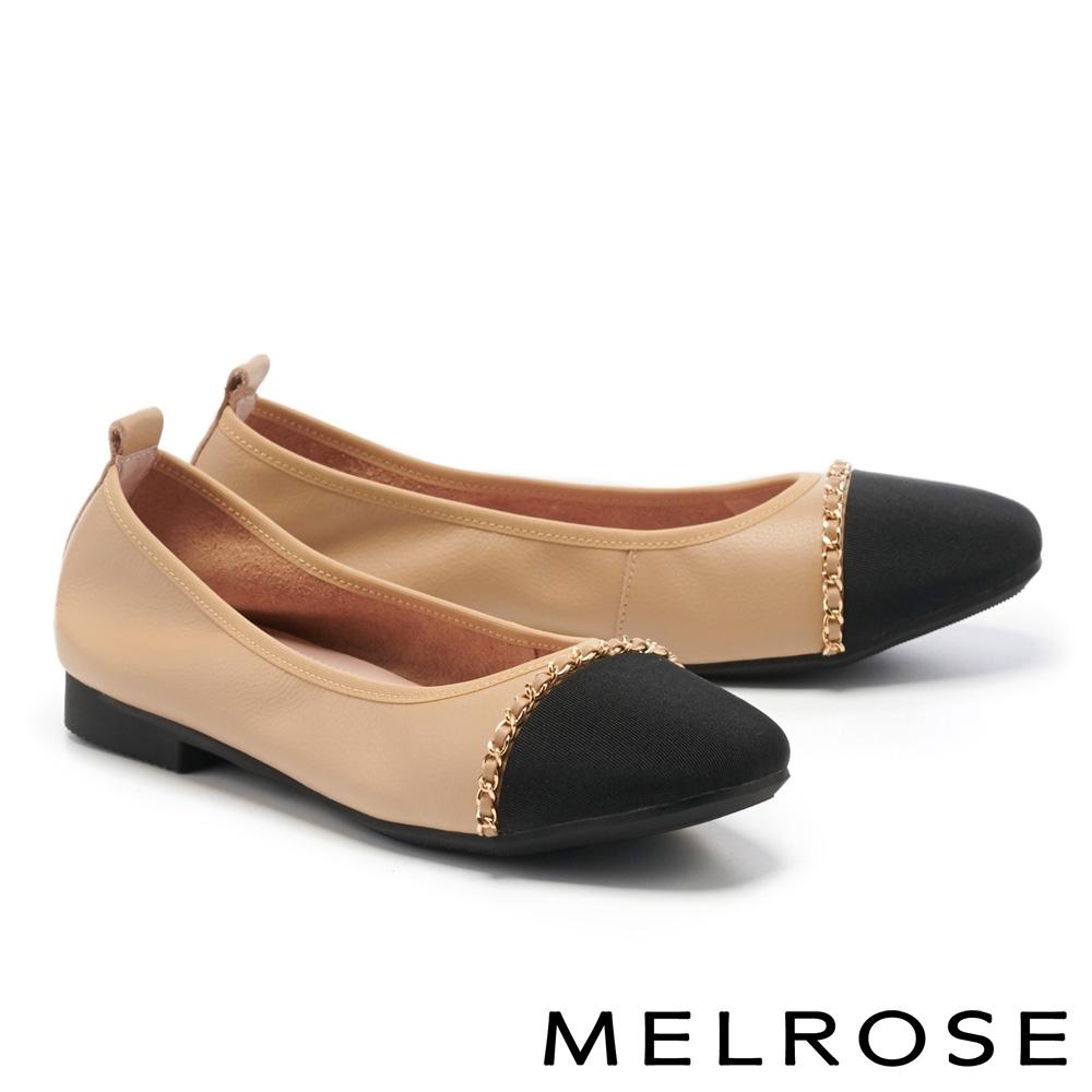 平底鞋 MELROSE 時髦撞色鏈條牛皮娃娃平底鞋-杏