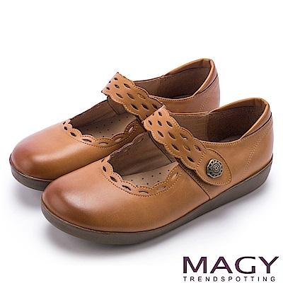 MAGY 樂活舒適 真皮花邊厚底休閒包鞋-棕色