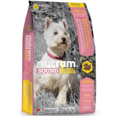 【NUTRAM】紐頓S7成犬小顆粒(雞肉+胡蘿蔔)6lb/2.72kg【2包組】