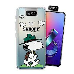 史努比 正版授權 華碩 ZenFone 6 ZS630KL 漸層彩繪空壓手機殼(郊遊)