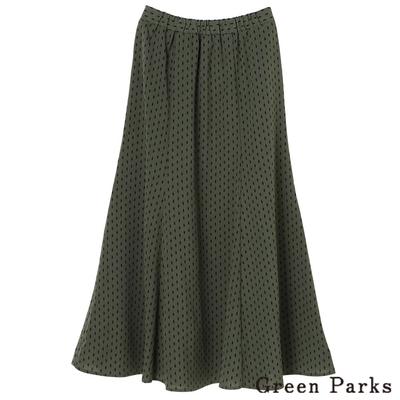 Green Parks 菱形點點打褶長裙