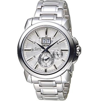 SEIKO精工Premier人動電能萬年曆腕錶(SNP159J1)-銀白