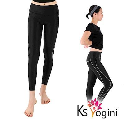 KS yogini 收腹高腰透氣彈力運動褲 瑜珈褲 灰線 FREE SIZE