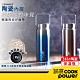 【CookPower鍋寶】316不鏽鋼內陶瓷塗層提把保溫瓶560ML-兩色任選 product thumbnail 1