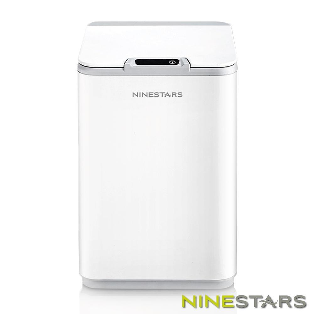 NINESTARS防水感應垃圾桶(倒數關蓋/含內筒) DZT-10-35S